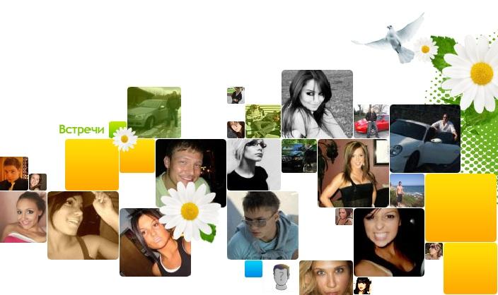 kismia ru сайт знакомств вход моя страница